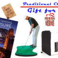 Traditional Christmas Gifts for Him